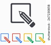 registration icon  vector...   Shutterstock .eps vector #267230858