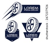 car wheel abstract    Shutterstock .eps vector #267237926