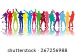 dancing people silhouettes | Shutterstock .eps vector #267256988