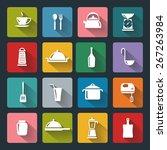 vector design kitchen flat... | Shutterstock .eps vector #267263984