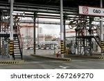 odessa  ukraine   14 september... | Shutterstock . vector #267269270