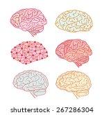human brain icon  vector... | Shutterstock .eps vector #267286304