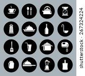vector design kitchen flat... | Shutterstock .eps vector #267324224
