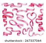vector illustration of... | Shutterstock .eps vector #267337064