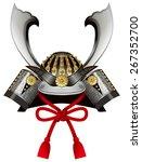 samurai helmet. kabuto . the... | Shutterstock . vector #267352700