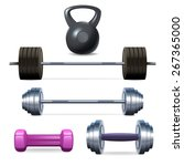 dumbbells barbells and weight... | Shutterstock .eps vector #267365000