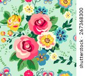 decorative floral background... | Shutterstock .eps vector #267368300
