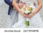 beautiful wedding bouquet of... | Shutterstock . vector #267394898