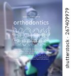 vector illustration. blurred... | Shutterstock .eps vector #267409979