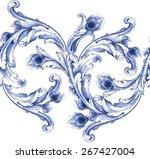 vector watercolor blue texture... | Shutterstock .eps vector #267427004