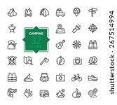 Outline web icon set - summer camping, outdoor, travel. | Shutterstock vector #267514994