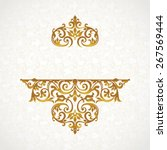 vector lace pattern in... | Shutterstock .eps vector #267569444