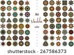 ornament round set with mandala.... | Shutterstock .eps vector #267586373
