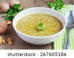 traditional soup kharcho of... | Shutterstock . vector #267605186