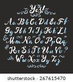 modern vector alphabet. hand... | Shutterstock .eps vector #267615470