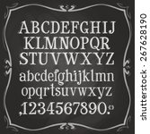 menu board vector logo design... | Shutterstock .eps vector #267628190