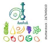 illustration hookah tobacco... | Shutterstock .eps vector #267640610