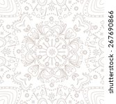 hand drawn ornamental lace... | Shutterstock .eps vector #267690866