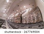 inside air cargo freighter  | Shutterstock . vector #267769004