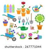 gardening icon set | Shutterstock .eps vector #267771044