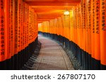 torii gates in fushimi inari... | Shutterstock . vector #267807170