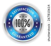 blue satisfaction badge with... | Shutterstock .eps vector #267810614