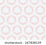 stylized vector texture.... | Shutterstock .eps vector #267838139