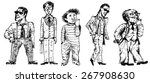 white collars. a set of... | Shutterstock .eps vector #267908630