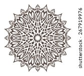 abstract vector round lace... | Shutterstock .eps vector #267919976