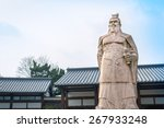 Statue Of Sun Quan. Courtesy...