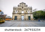 Ruins Of St. Paul's. Built Fro...