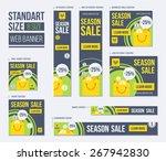 standard size web banners set.... | Shutterstock .eps vector #267942830