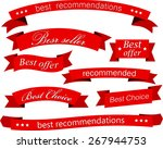 set of red banners and ribbons. ... | Shutterstock .eps vector #267944753
