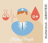 medical people  test tube and... | Shutterstock .eps vector #268047830