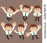 set of businessman characters... | Shutterstock .eps vector #268078478