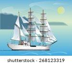 white ship | Shutterstock .eps vector #268123319