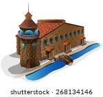 the castle | Shutterstock .eps vector #268134146