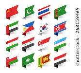 Flags Of The World  Asia  Set ...