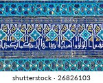 tiled background with oriental...   Shutterstock . vector #26826103