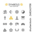 vector flat icon set   symbols  | Shutterstock .eps vector #268261958