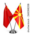 Постер, плакат: China and Macedonia