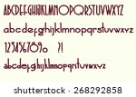 alphabet set . hand drawn... | Shutterstock .eps vector #268292858