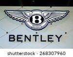 Постер, плакат: Logo of Bentley Motors