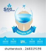 save the water | Shutterstock .eps vector #268319198