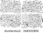 vector hand drawn arrows set... | Shutterstock .eps vector #268332800