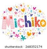 michiko girls name decorative... | Shutterstock .eps vector #268352174