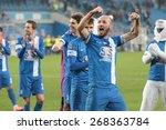 poznan  poland   april 09  the... | Shutterstock . vector #268363784