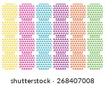 heart of love   vector... | Shutterstock .eps vector #268407008