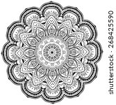 ornament black white card with... | Shutterstock .eps vector #268425590