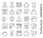 cooking and kitchen line icons | Shutterstock .eps vector #268438610